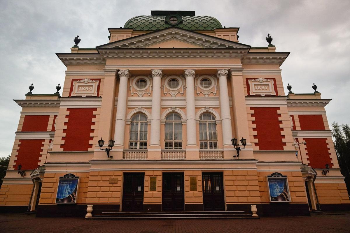 Иркутск драмтеатр