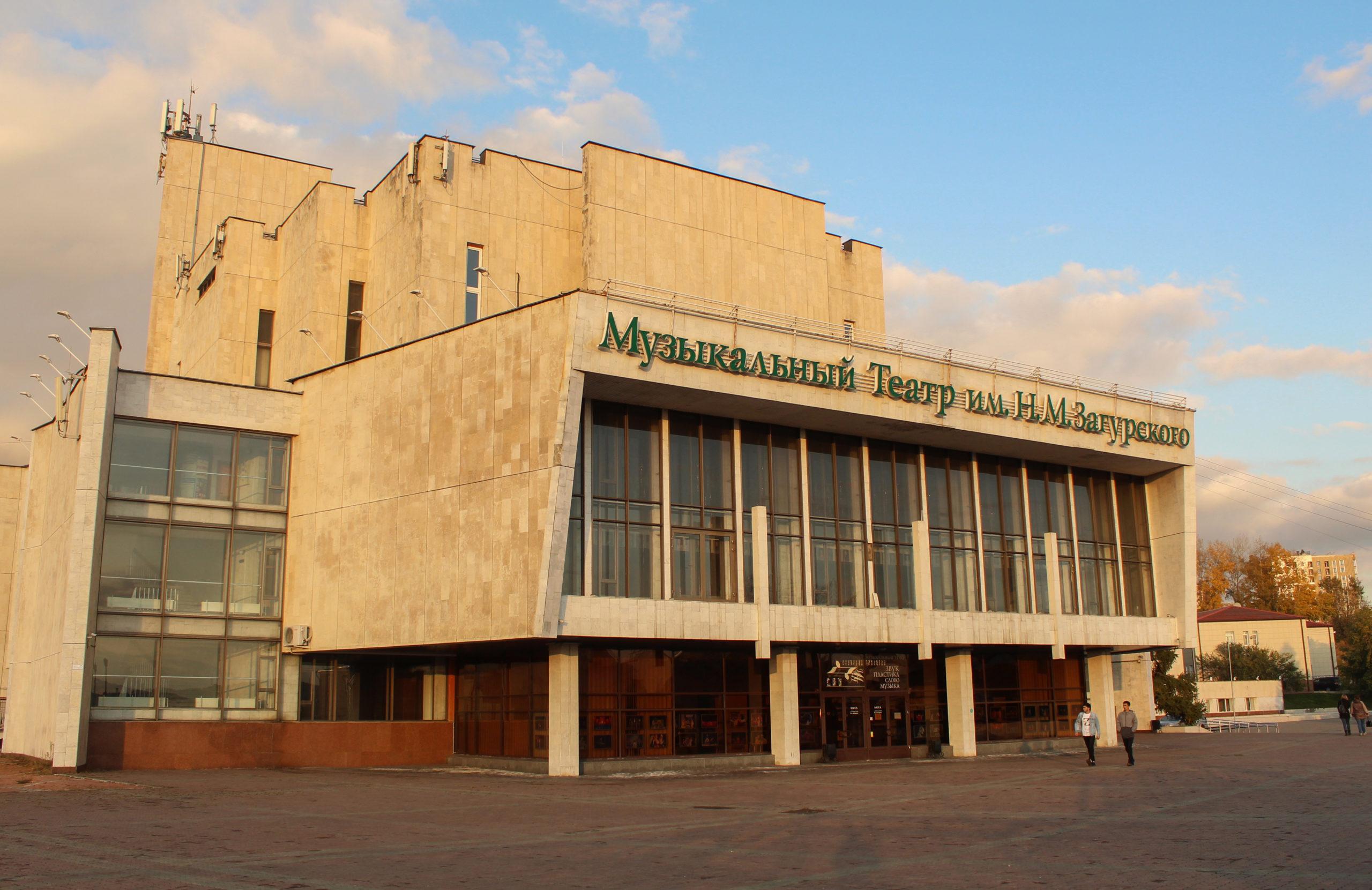 музыкальный-театр-загурского