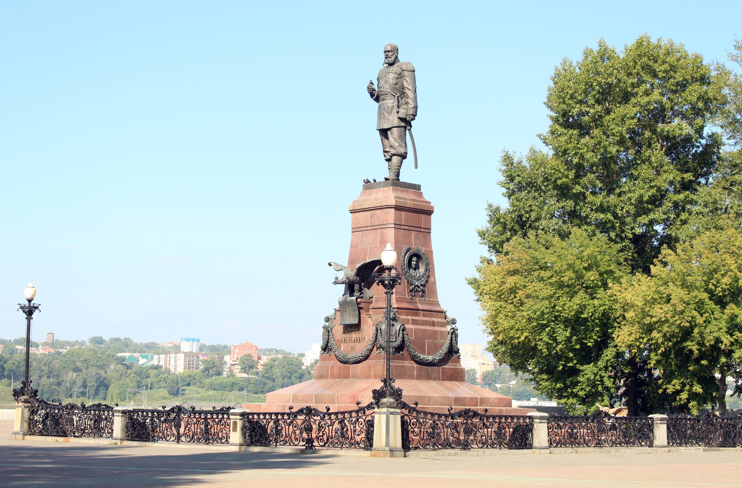 памятник-александру-iii