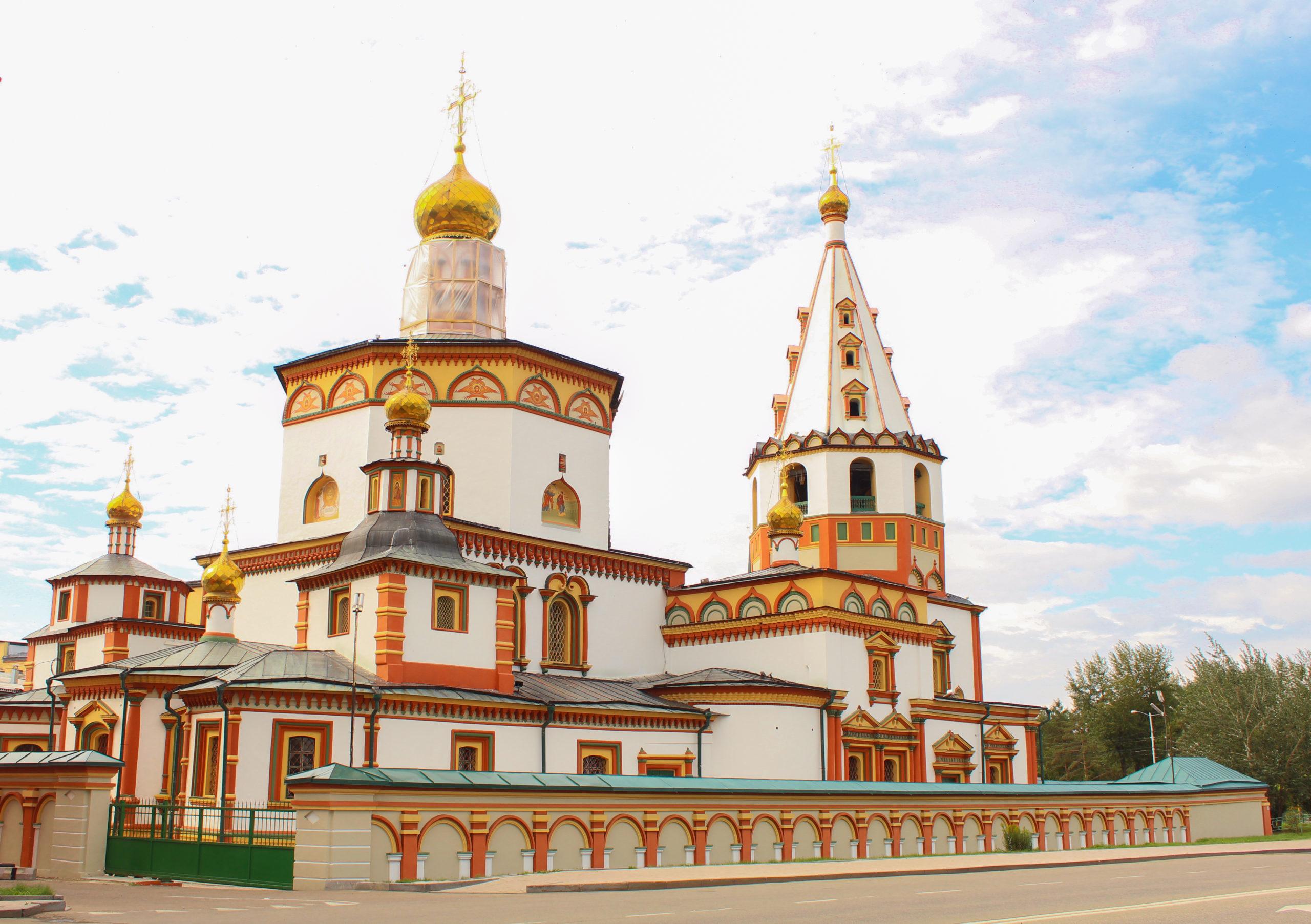 собор-богоявления-иркутск