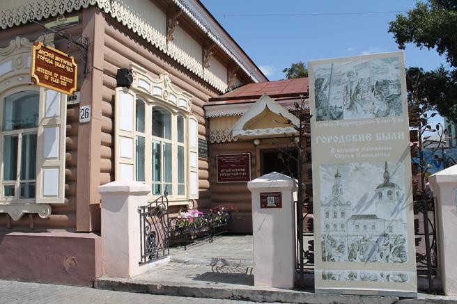 музей улан-удэ