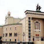 Театр Улан-Удэ