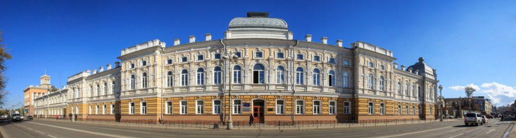 Госбанк Иркутск