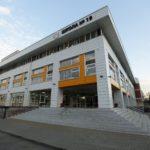 школа №19 в Иркутске