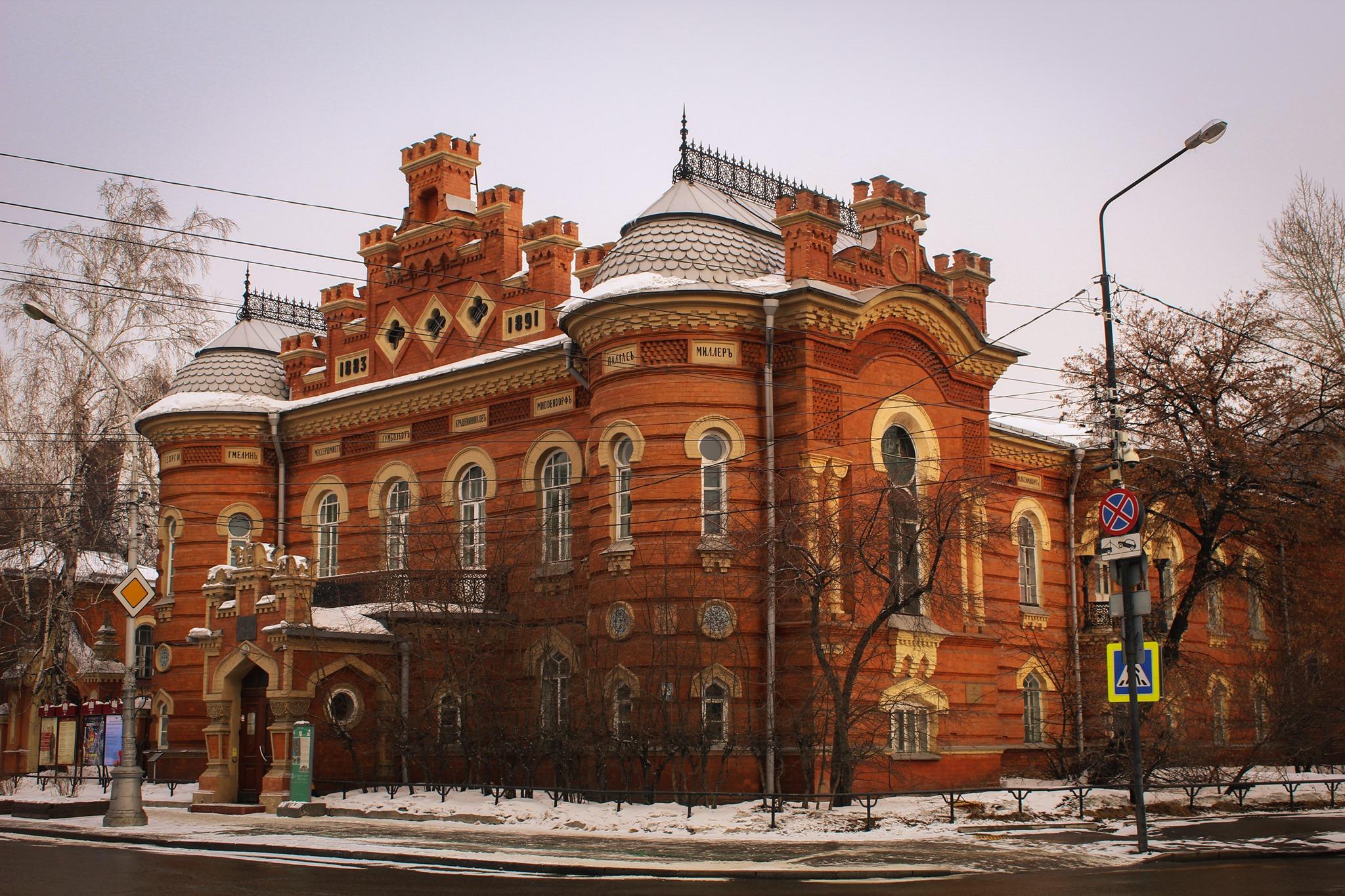 Краеведческий музей зимой
