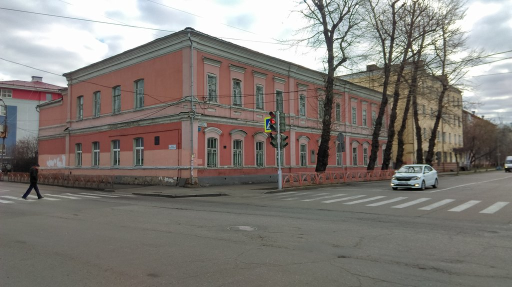 Иркутск Марата