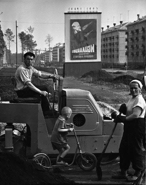 Братчане в СССР