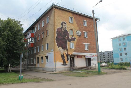 Граффити Лев Яшин Свирск