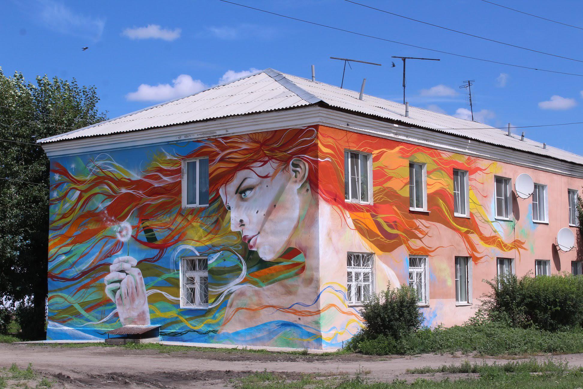 Граффити в Свирске