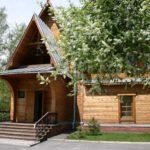 Музей Г.И. Шелихова