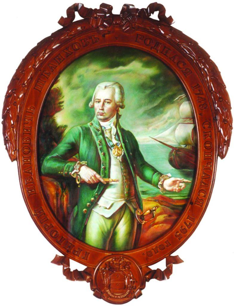 Портрет Г.И. Шелехова