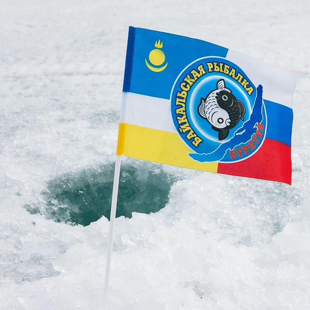 Байкальская рыбалка-2021