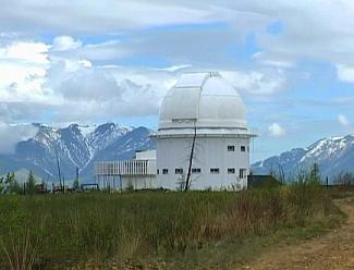 Саянская обсерватория