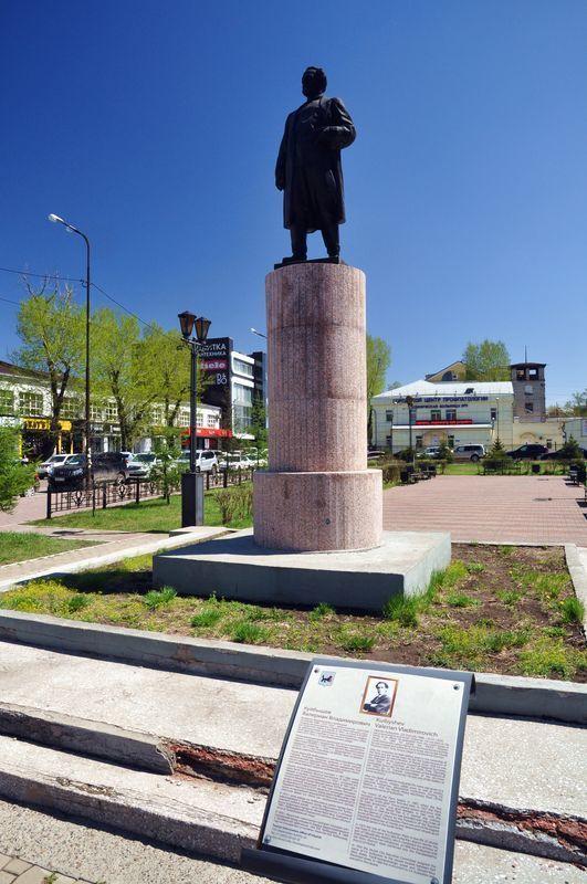 памятник Куйбышеву