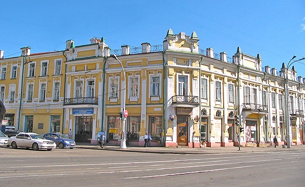 гостиница Централь