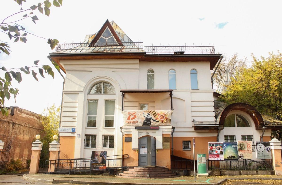 дом Рогаля