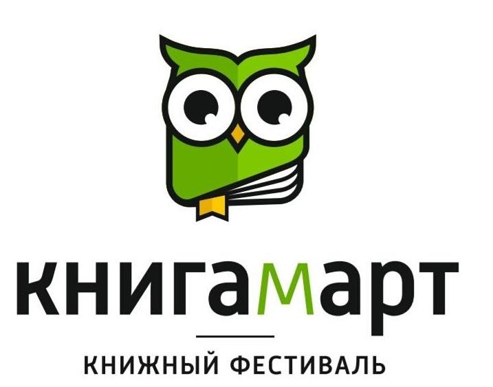 книгамарт