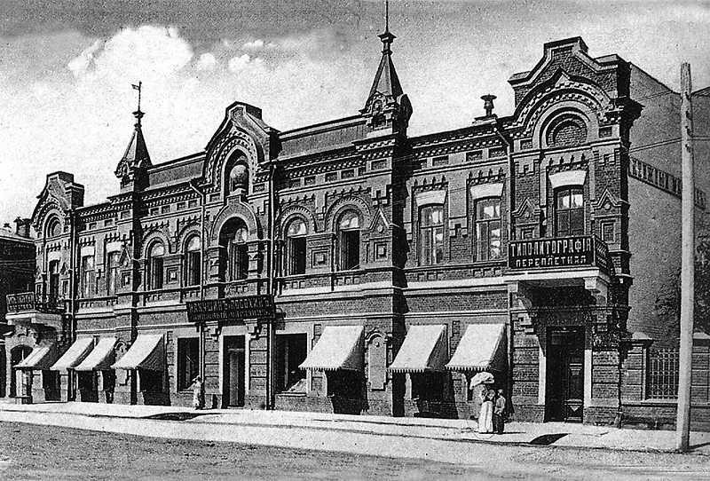 краеведческий-музей