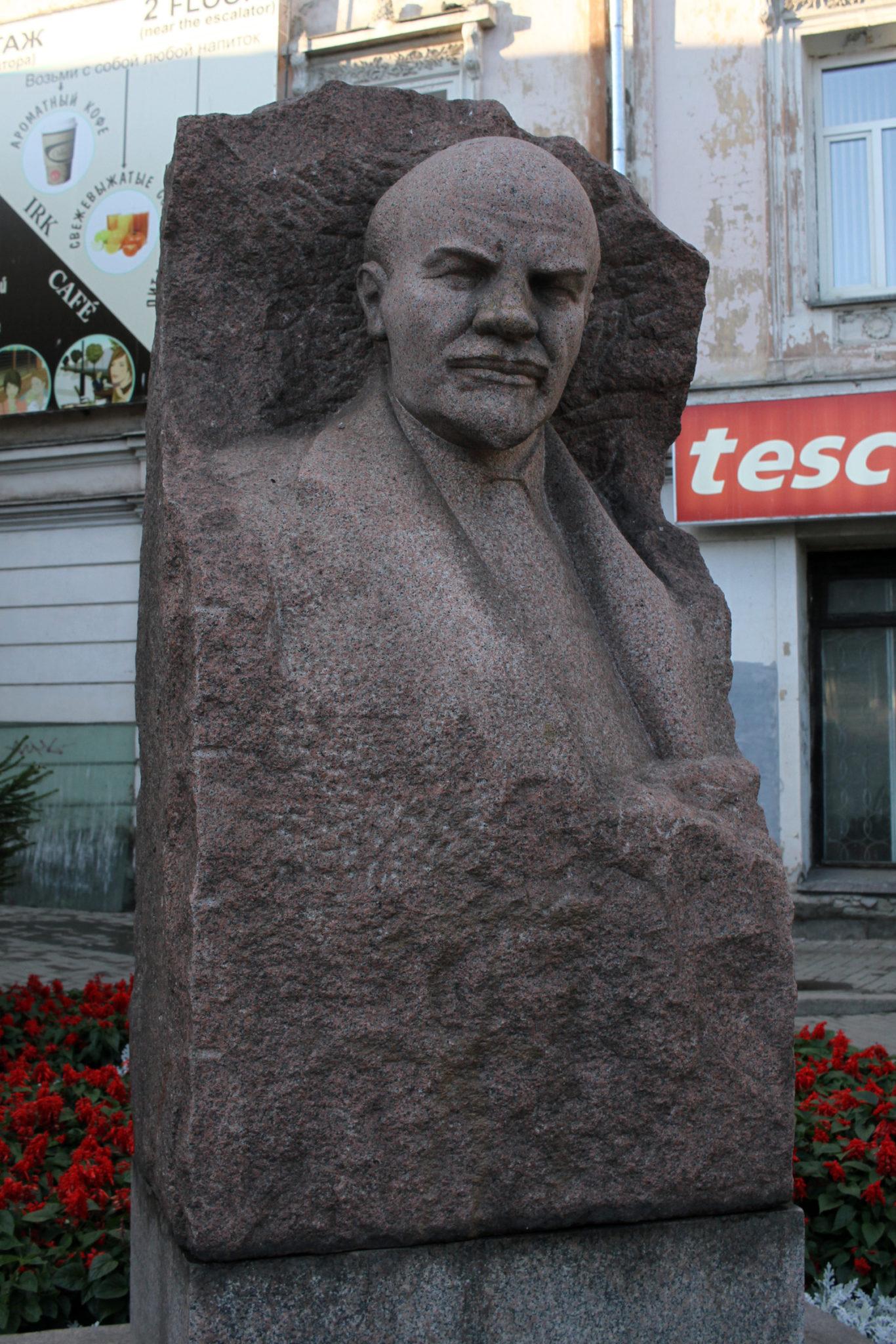 Ленин Иркутск