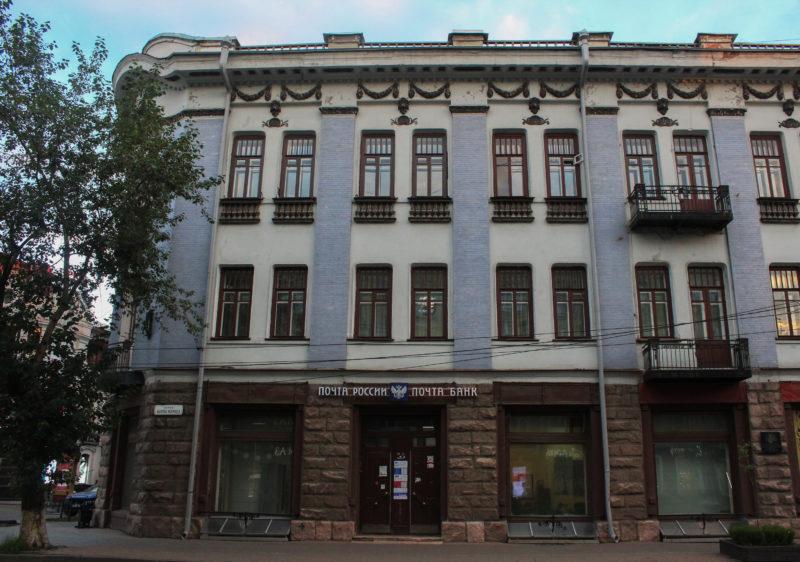 музучилище Иркутска
