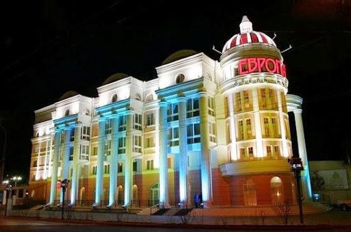 Отель Европа в Иркутске
