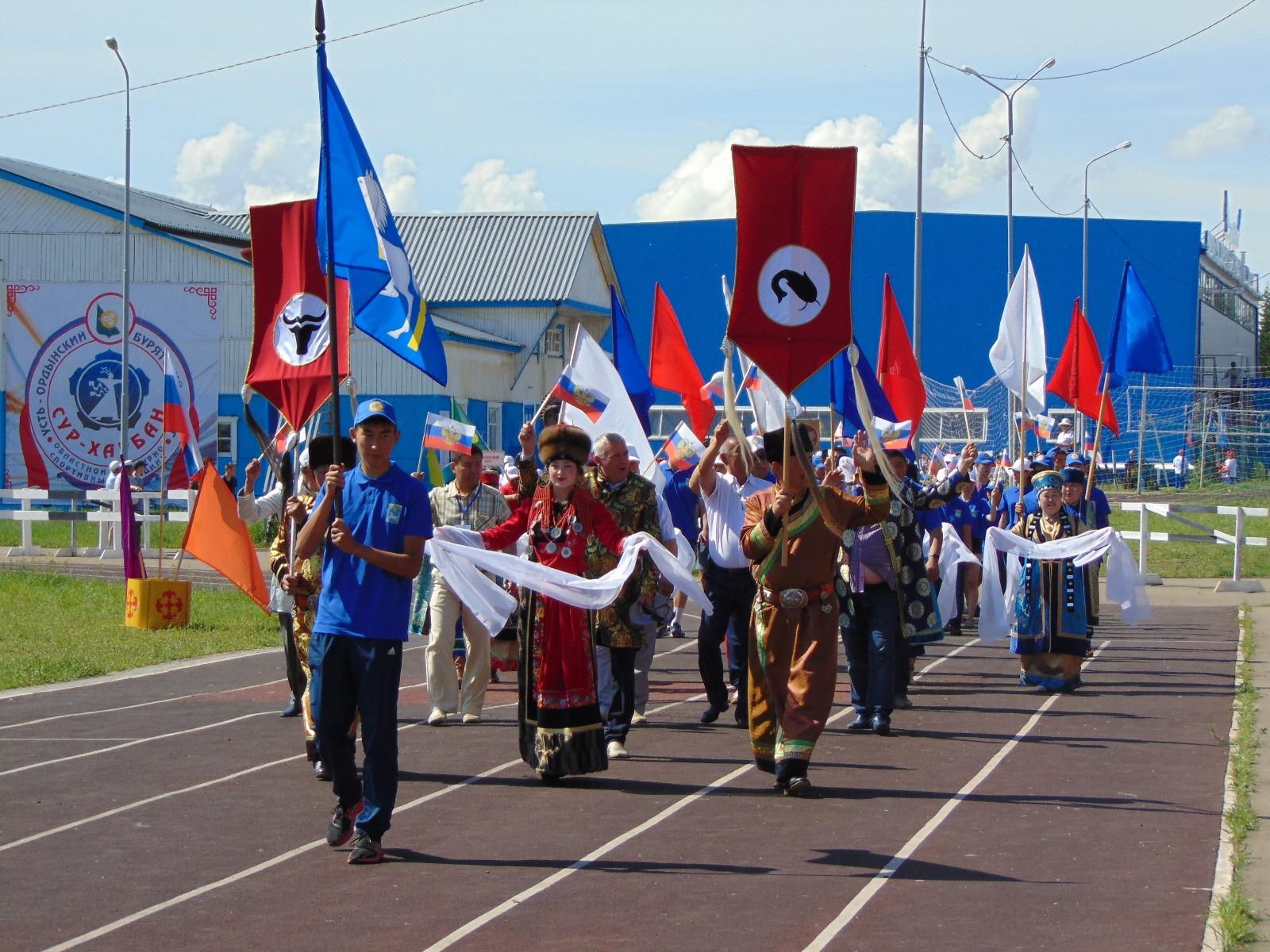 Областной культурно-спортивный праздник «Сур-Харбан – 2021»