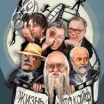 15 апреля возобновит работу «Иркутский киноклуб»