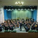 иркутский симфонический оркестр