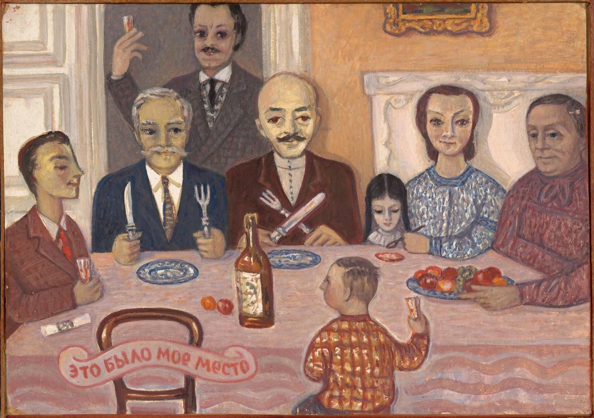 Выставка «Личная история»