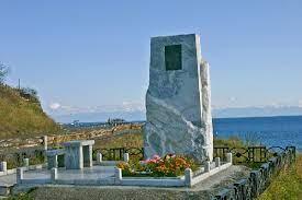 памятник Вампилову Листвянка