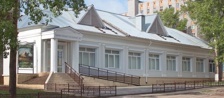 Выставочный зал Братск