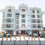 отель История