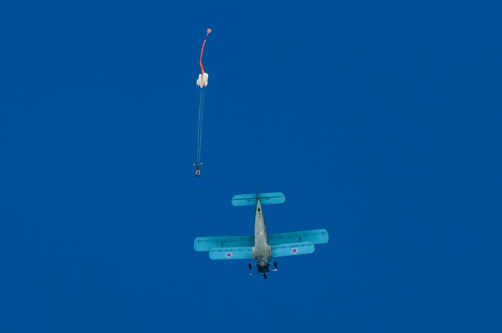 парашют Иркутск