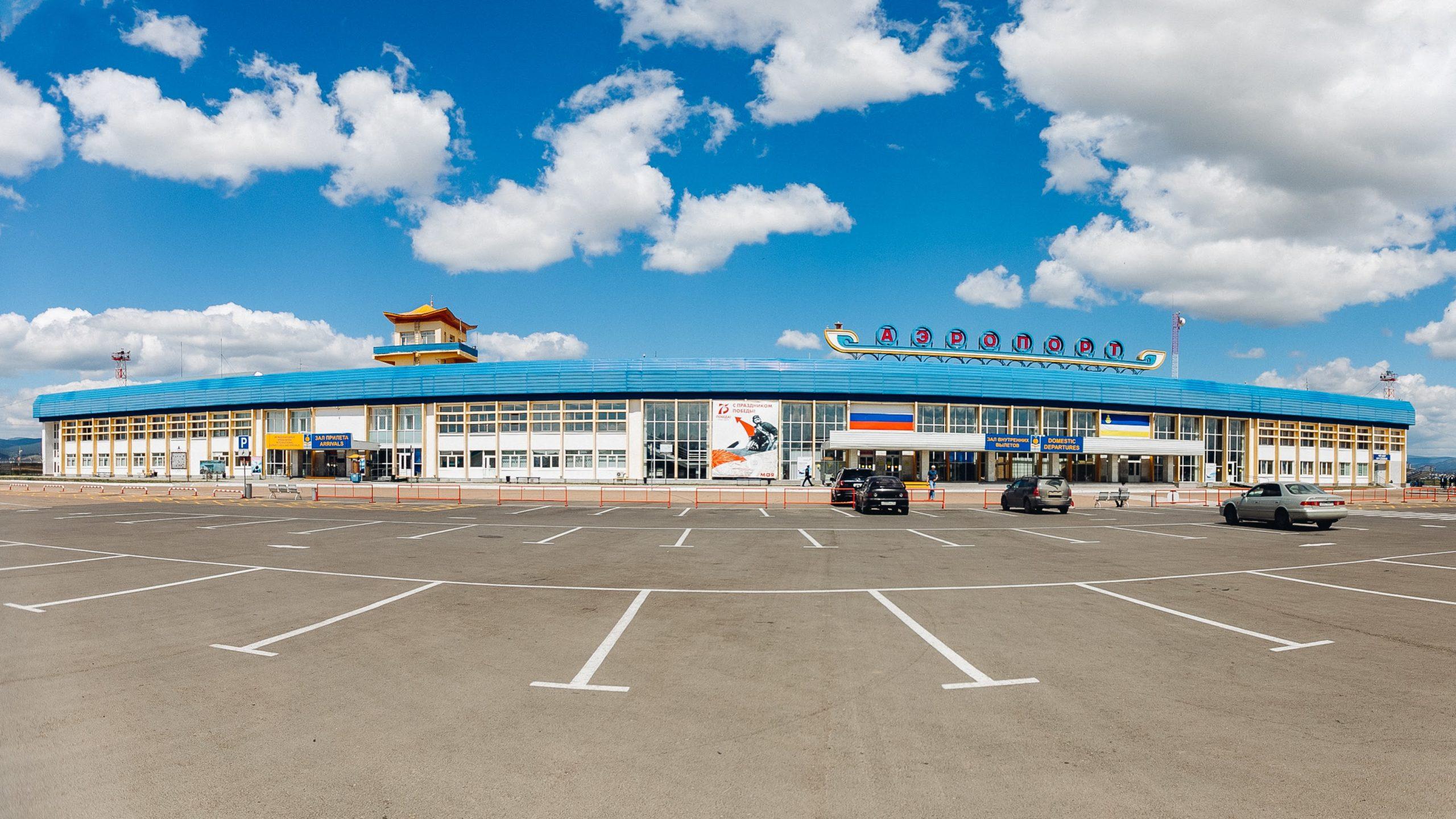 Улан-Удэ - Владивосток