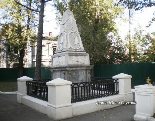 могила шелихова