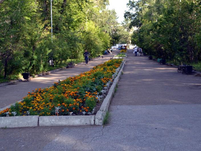 Парк парижской коммуны