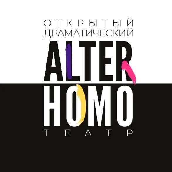 alter homo
