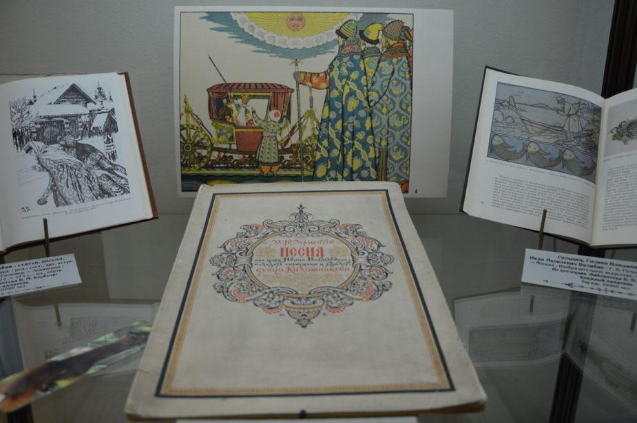 Сказки из детства в иллюстрациях И.Я. Билибина и А.М. Васнецова