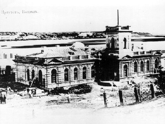ЖД вокзал Иркутск
