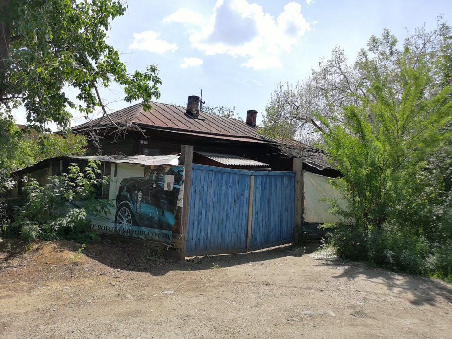 Дом Гайдая