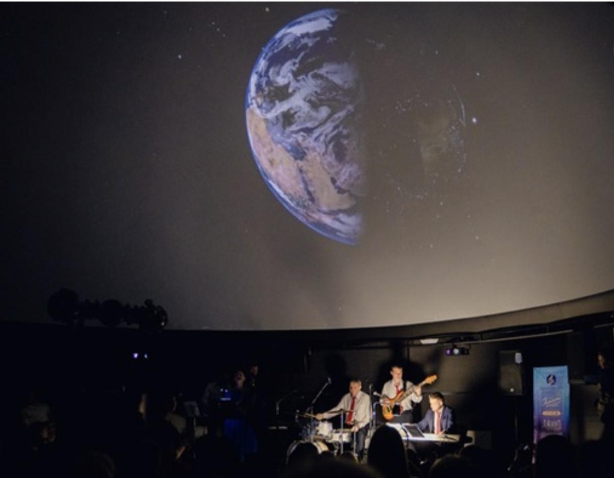 Концерт в планетарии